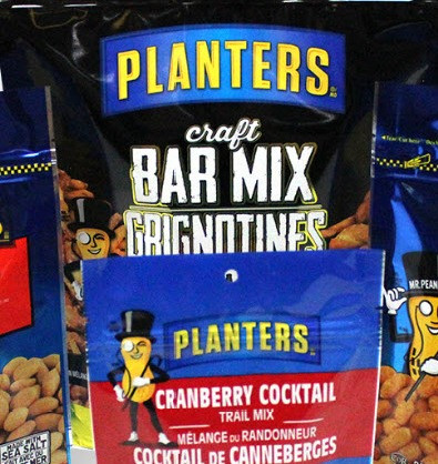 Planters - Nuts