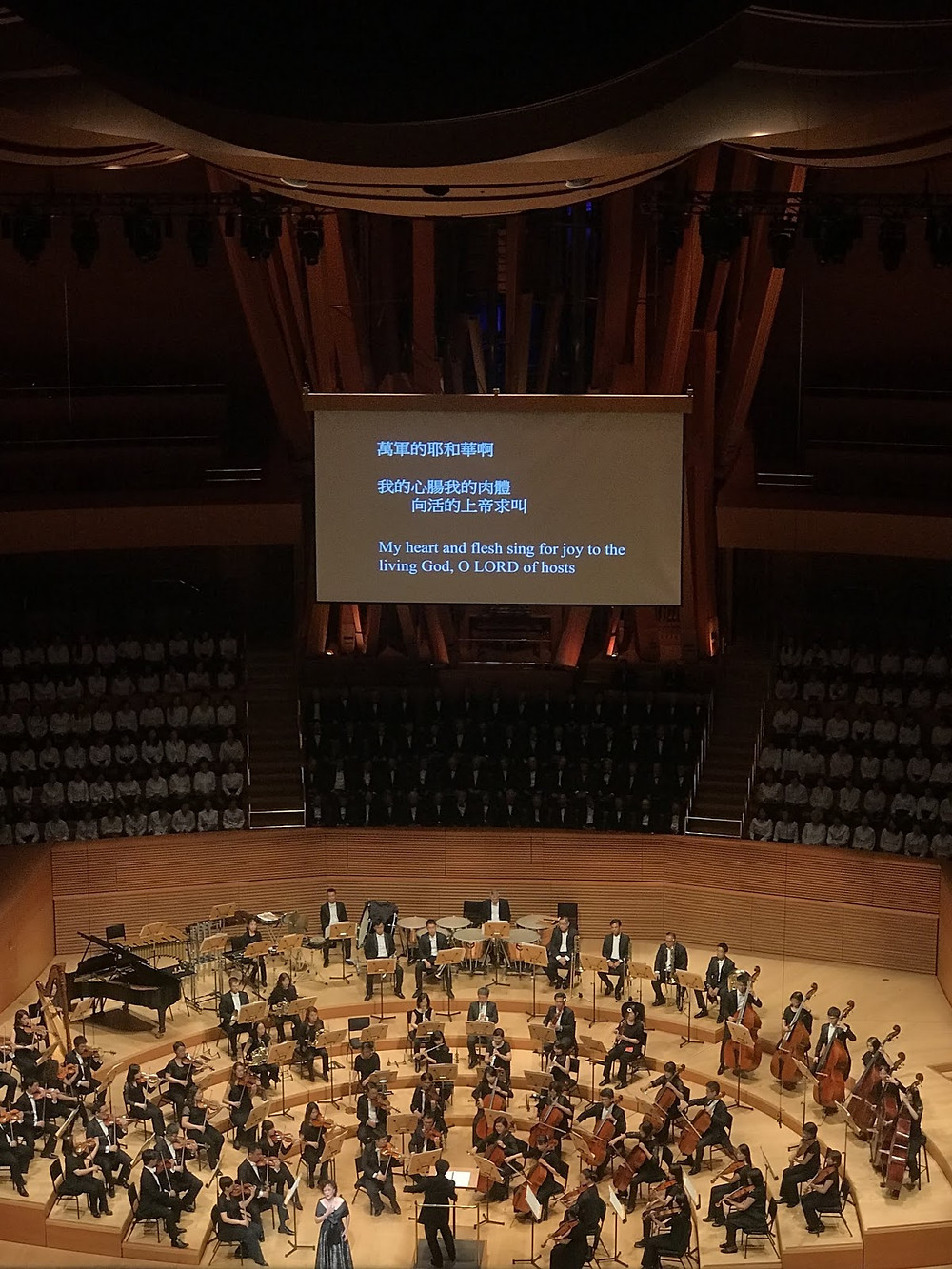 Soloist Li-Chan Chen with Conductor Mei-Ann Chen