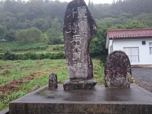キリシタン殉教碑