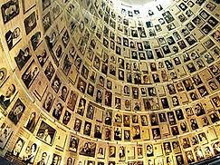 330px-Yad_Vashem_Hall_of_Names_by_David_Shankbone.jpg