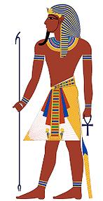 1200px-Pharaoh.svg.png
