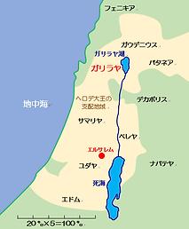 ガリラヤ地図.png