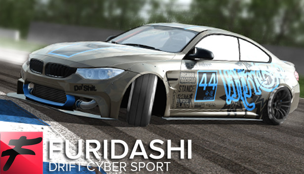 Furidashi Drift