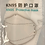 KN95 Protective Mask Packaging