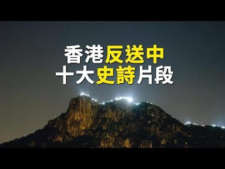 [雙語]香港反送中寫歷史 十大史詩片段鼓舞人心(上)(2019.09.07)|世界的十字路口 唐浩 |Top 10 Epic moments of Hong Kong Protests: Part 1