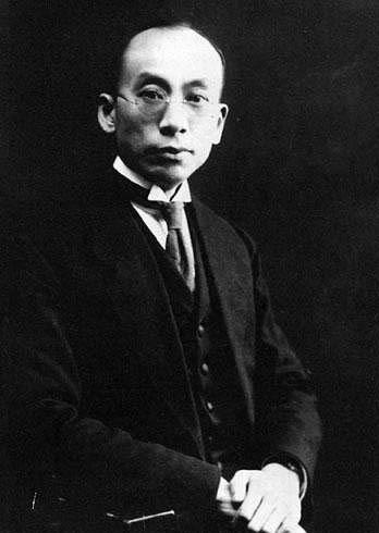 中國近代音樂教育之父 蕭友梅