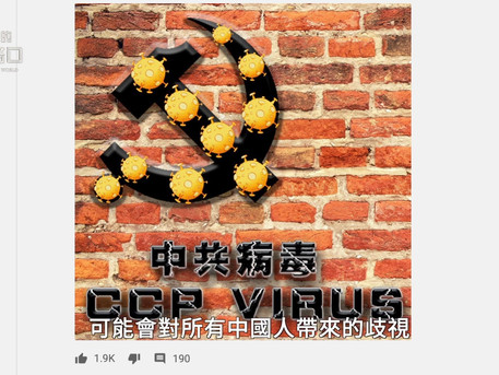 【解讀】囤糧了沒?蟲害、病毒爭奪糧食;中共病毒,越親近越受害;台灣如何對抗紅色媒體?