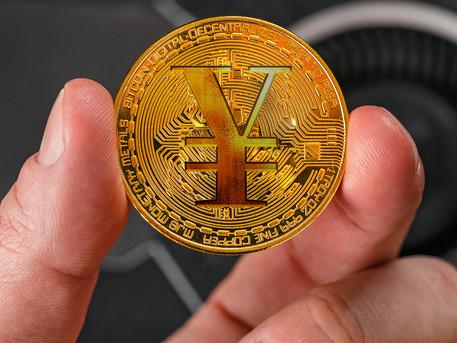 人民幣要作廢?中共急推數字貨幣,藏六大詭計(2020.4.24)