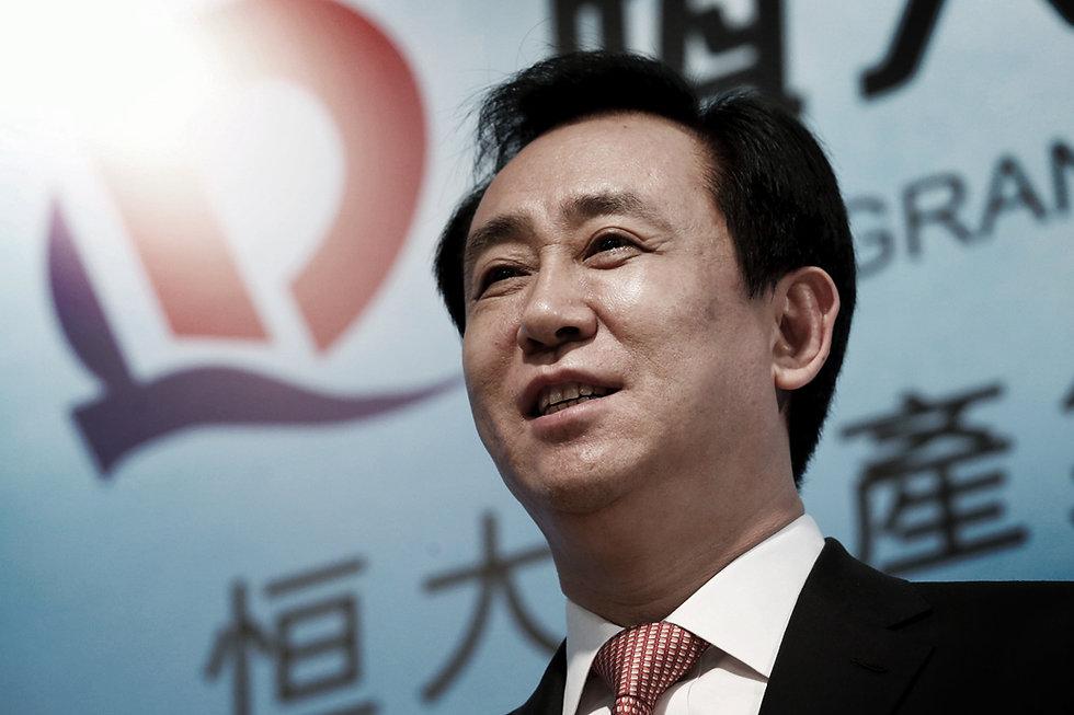唐浩:恒大爆雷,許家印急脫產,引爆中國金融海嘯?