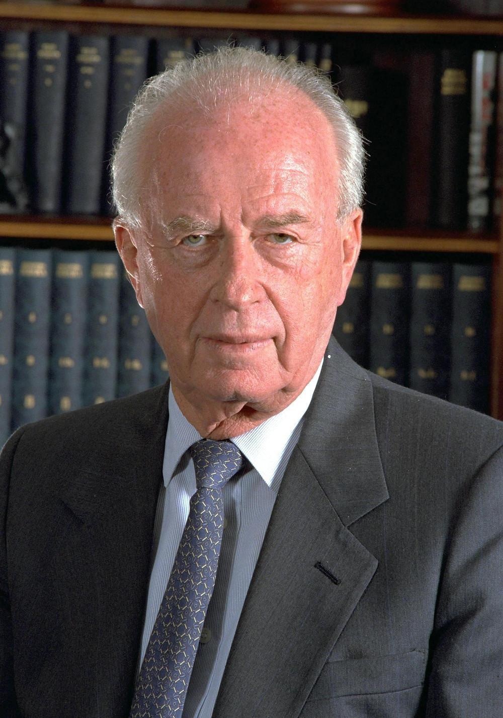 1974-1977年以色列總理 伊扎克·拉賓