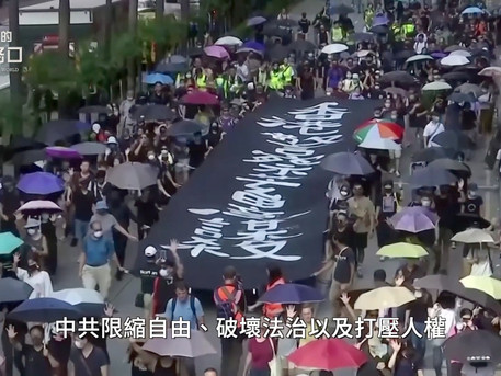 全球追責疫情,中共為何急打香港?孫力軍落馬,中南海派系決戰香港?(2020.4.21)