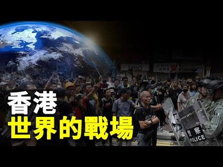 [雙語] 7場戰役「扣」中國命運與世界格局;反送中、貿易戰 香港成「世界戰場」,台灣民眾對香港人的真情鼓舞(2019.10.4)|世界的十字路口 唐浩