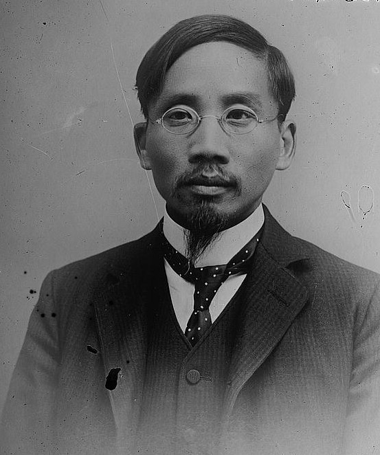 中華民國第1任中央研究院院長 蔡元培