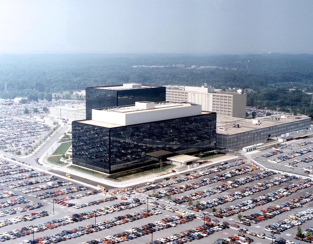 美國國家安全局總部