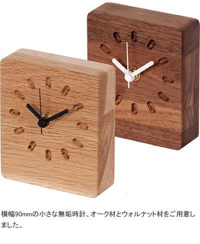 Clock-14 (PIT) W