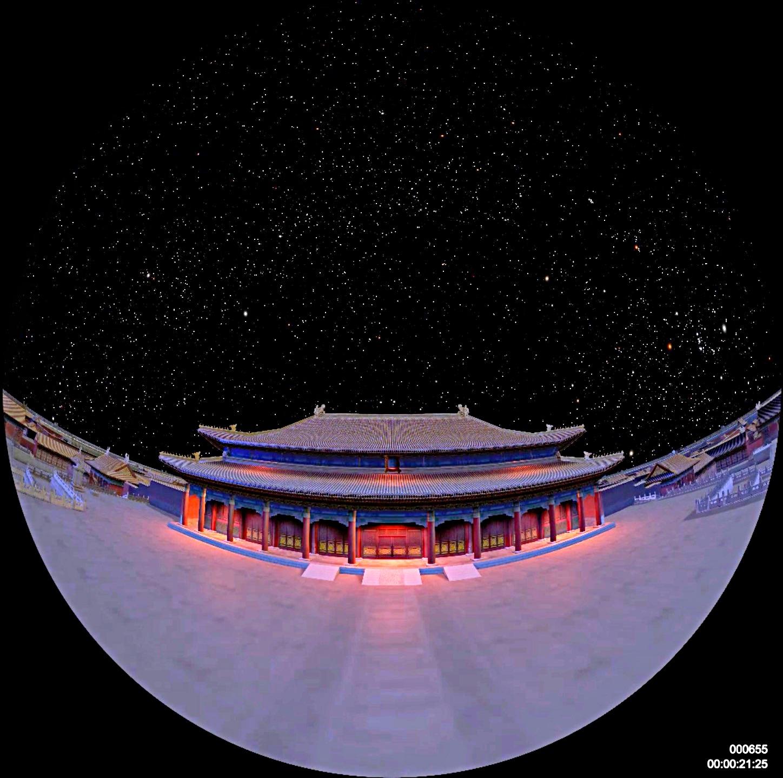 HK Space Museum Sky Show 2018