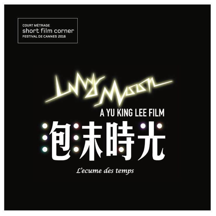 Lilymoon1