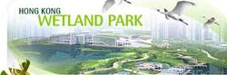 HK Wetland Park