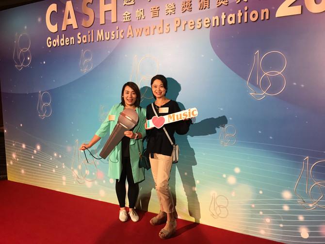 CASH annual dinner 2018