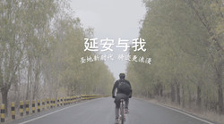 China Tourism Promotional Video