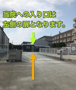 道順5.PNG