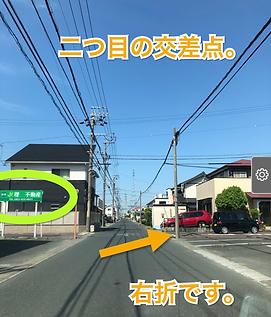 道順2.PNG