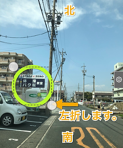 道順8.PNG