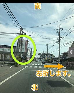 道順7.PNG