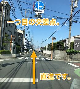 道順4.PNG