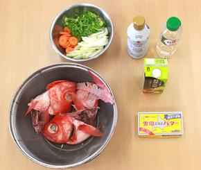 金目鯛のアラだし汁