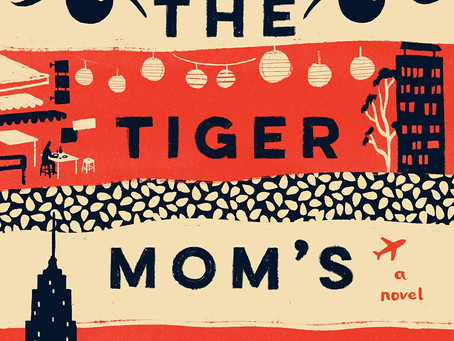 Book Buzz: The Tiger Mom's Tale by Lyn Liao Butler