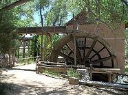 Flour Mill.jpg