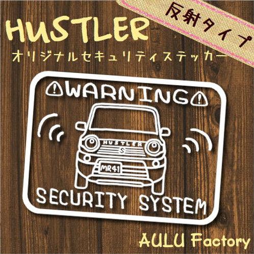 手書き風 ハスラー オリジナル セキュリティステッカー 反射タイプ!