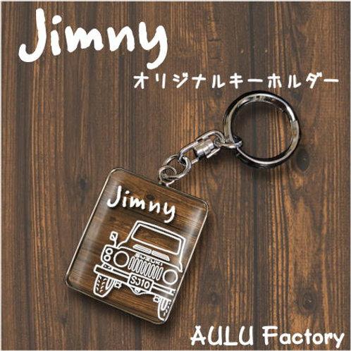 手書き風 SJ10 ジムニー  オリジナル キーホルダー