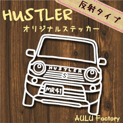 手書き風 MR41 ハスラー オリジナル ステッカー 反射タイプ!