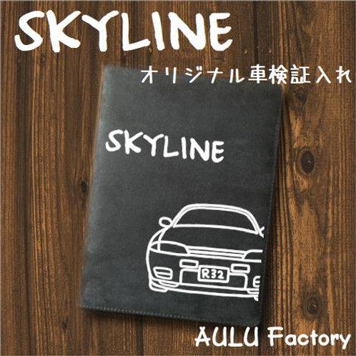 手書き風 GTR R32 スカイライン オリジナル スエード調 車検証入れ