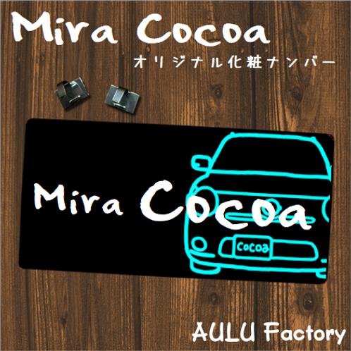 手書き風  ミラココア L675 化粧ナンバー