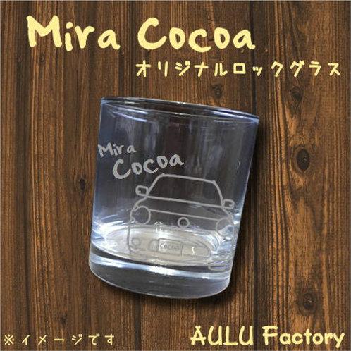 手書き風 L675 ミラココア オリジナル ロックグラス