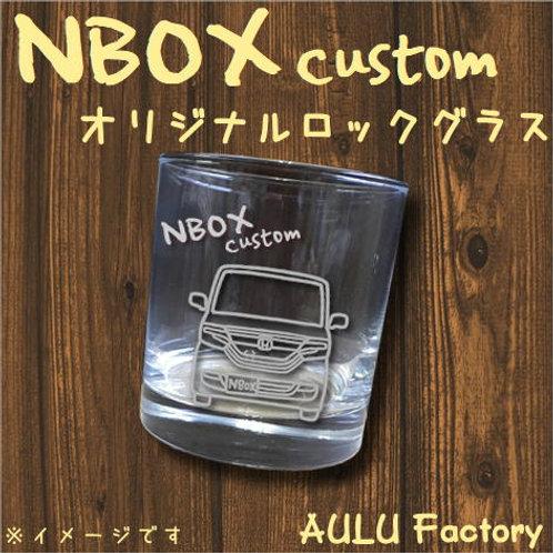 手書き風 JF3 NBOX カスタム オリジナル ロックグラス