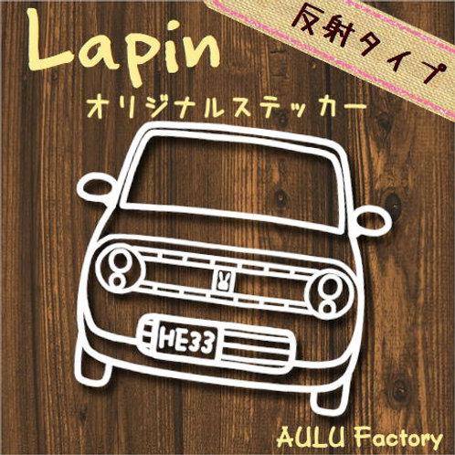 手書き風 HE33 ラパン オリジナル ステッカー 反射タイプ!