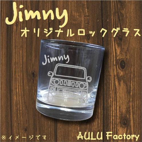 手書き風 JB64 ジムニー オリジナル ロックグラス