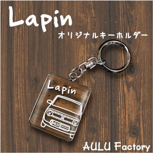 手書き風 HE33 ラパン  オリジナル キーホルダー