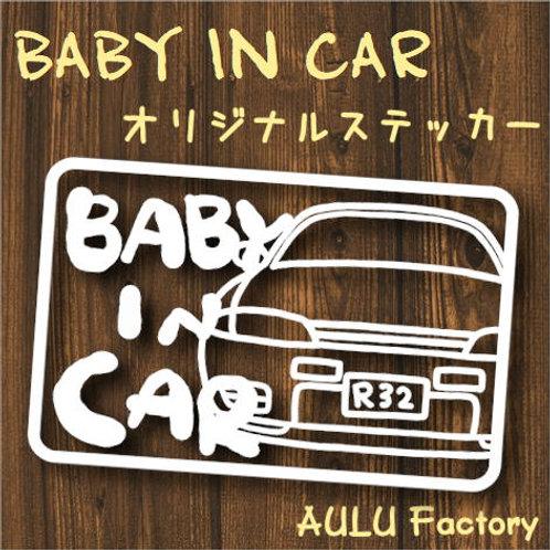 手書き風 GTR R32 スカイライン Baby In Car オリジナルステッカー