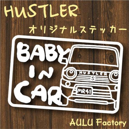 手書き風 MR41 ハスラー Baby In Carオリジナルステッカー