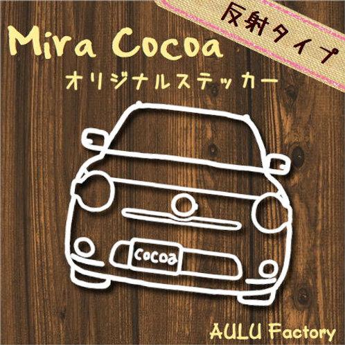 手書き風 L675 ミラココア オリジナル ステッカー 反射タイプ!