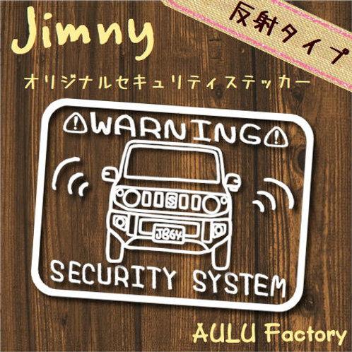 手書き風 JB64 ジムニー オリジナル セキュリティステッカー 反射タイプ!