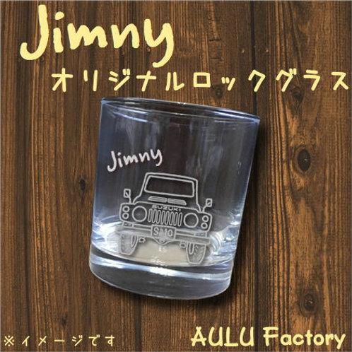 手書き風 SJ10 ジムニー オリジナル ロックグラス