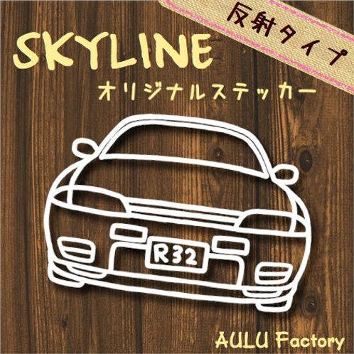 手書き風 GTR R32 スカイライン オリジナル ステッカー 反射タイプ!