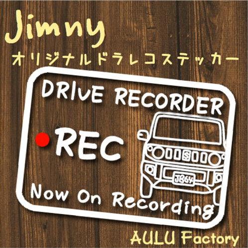 手書き風 JB64 ジムニー オリジナル ドラレコステッカー