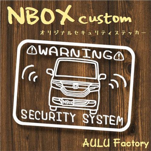 手書き風 JF3 N-BOXカスタム オリジナル セキュリティステッカー